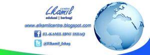 el-kamil centre